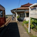 かづさ鶴舞駅